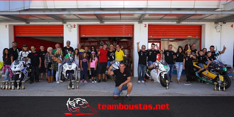 Boustas Team on Serres Circuit
