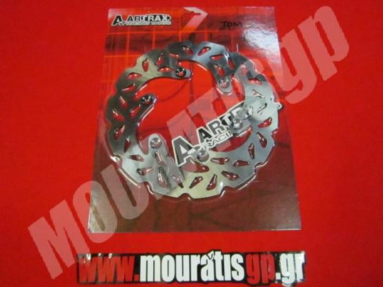 ARTRAX Brake Discs (No Floating) rear