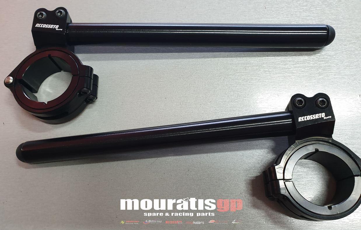 ERGAL CNC Clip Ons 48mm & 50mm